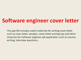software engineer cover letter software developer internship 6