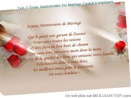 poeme felicitation mariage meilleur top 7 texte anniversaire de mariage gratuit a imprimer
