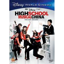 high school high dvd high school musical china college dreams dvd shopdisney