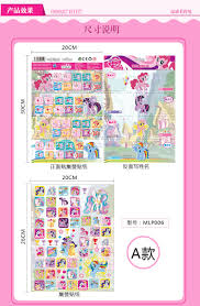 my little pony home decor u0026 two sides printed my little pony cartoon study reward