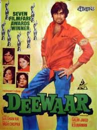indian film gani 11 best classic bollywood film posters images on pinterest