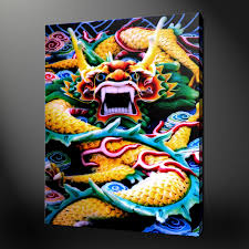 chinese dragon canvas wall art pictures prints 20 x 16 inch free