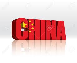 China Flags Clip Art China Flag Clip Art