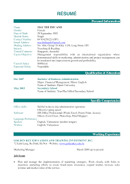 Resume Typing Services Resume Information Resume For Your Job Application