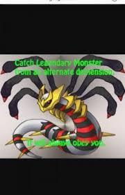 Pokemon Logic Meme - pokemon logic memes images and more blue logic wattpad
