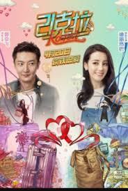 dramafire unfortunate boyfriend watch korean drama and movies 2018 korean drama free online
