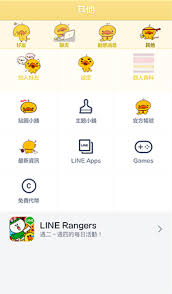 download theme line android apk android line themes 190 theme files for free to be continued