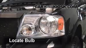 ford f150 headlight bulb headlight change 2004 2008 ford f 150 2006 ford f 150 xlt 5 4l