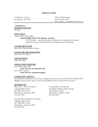 Youth Resume Template Cook Resume Sample Template Design