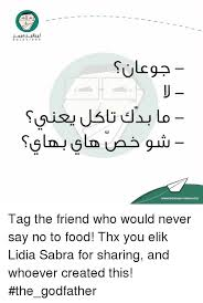 Www Memes Org - solutions wwwlebanese memes org tag the friend who would never say
