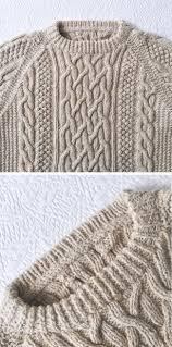 how to knit fringe association
