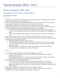 introduce myself essay sample essay myself sample harvard business school