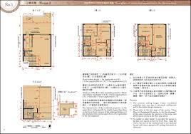 la mansion 娉廷 la mansion floor plan property gohome
