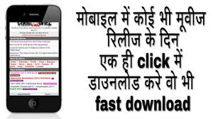movies download free fast and easy youtube