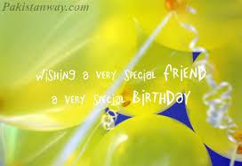birthday friend greeting cards eid cards ramadan cards birthday