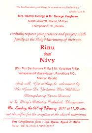 Hindu Wedding Invitations Wording Kerala Hindu Marriage Invitation Card Matter In English Matik For