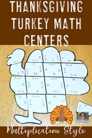 thanksgiving math thanksgiving activities thanksgiving