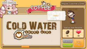 100 ilovecoffee i love coffee line i love coffee quest let
