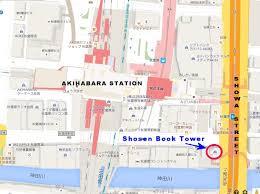 wildeagles visiting tokyo pt 2 bookshops