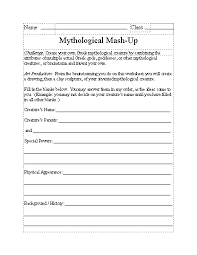 awesome collection of mythology worksheets with additional