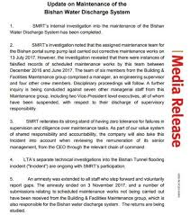 sle resume accounts assistant singapore mrt fare charges of pakistan smrt takes disciplinary action against staff responsible for