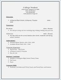 high resume exles for college applications resume exles for college applications globish me