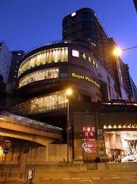 royal plaza hotel hong kong wikipedia
