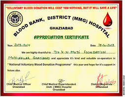 appreciation award letter sample certificate of donation template page borders templates for doc494382 donation certificate template 7 printable donation blood donation appreciation certificate 477915 donation certificate template