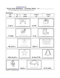 Beginner French Worksheets Christmas Crafts For Kids Enchantedlearning Com