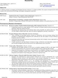 Software Engineer Resume Templates Software Engineer Resume Templates Download Free U0026 Premium