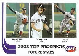 japanese baseball cards darvish cards on ebay