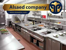 alsaedco list of hospital kitchen equipment and food cooking