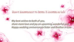 wedding wishes la happy anniversary to and in wishes4lover