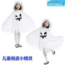 online get cheap children ghost costume white aliexpress com