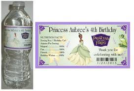 princess frog party supplies ebay