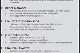 office manager resume template powerpoint graphics presentationpro real estate office manager