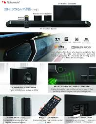 38 2 1 home theater sound bar with wireless subwoofer amazon com nakamichi shockwafe pro 7 1ch 400w 45