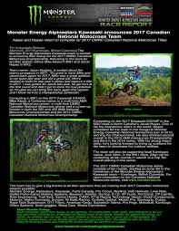 2014 ama motocross results monster energy alpinestars kawasaki announces 2017 team direct