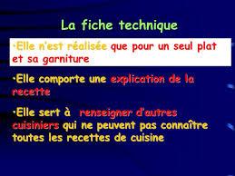 logiciel fiche technique cuisine cours de technologie culinaire ppt télécharger