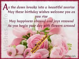the 25 best beautiful birthday wishes ideas on