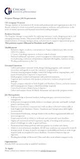 Project Manager Job Description For Resume Chicago Institute Of Investment Linkedin