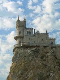 old castle on cliff cloudy sky stock photo picture and royalty