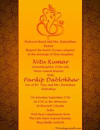 hindu wedding invitation hindu wedding invitation text yourweek 4a0c47eca25e