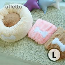 affetto luxury donut cover l 3colors allkgoods