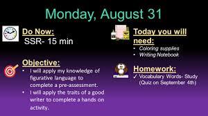 monday august 31 do now ssr 15 min homework vocabulary