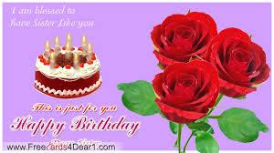 facebook birthday cards greetings u2013 gangcraft net