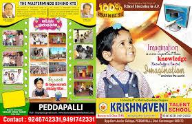 krishnaveni telent brochure design template brochures