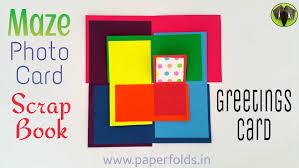 Book Birthday Card Rainbow Maze Photo Card Diy Scrap Book Greeting Card