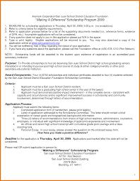 scholarship recommendation letter resume name