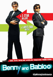 Benny and Babloo (2010)